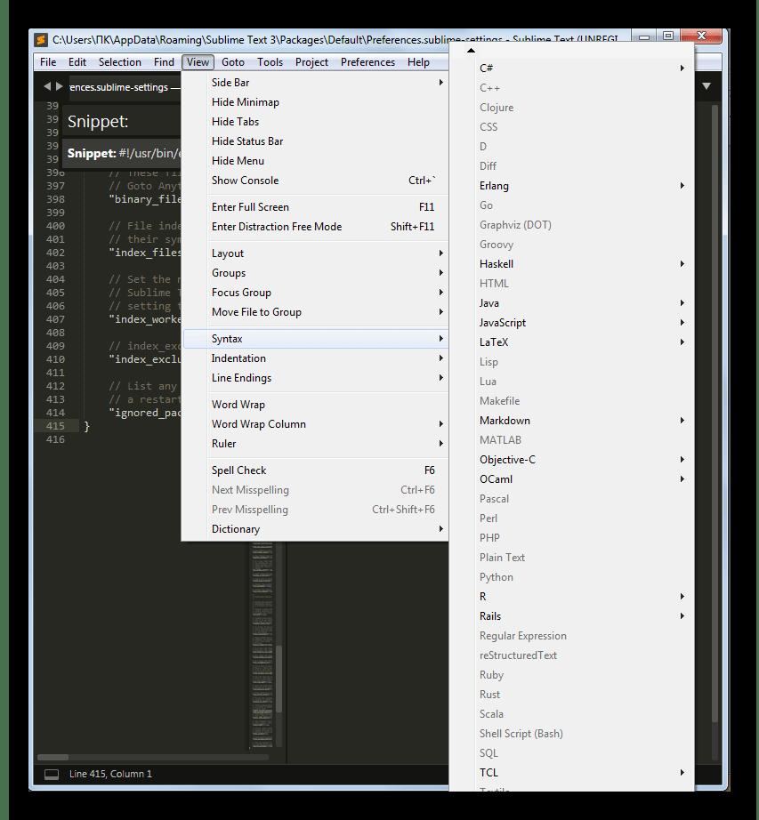 Синтаксис языков программирования в программе SublimeText
