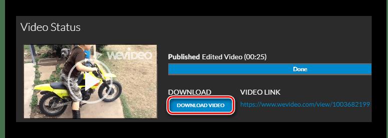 Скачиваем готовый видеофайл с WeVideo