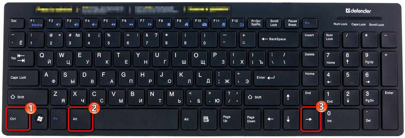 Сочетание клавиш для поворота ориентации экрана вправо в Виндовс 10
