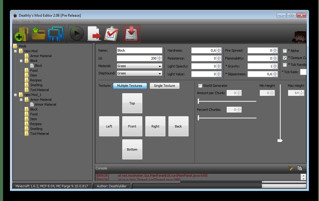 Создание нового блока Deathly`s Mod Editor
