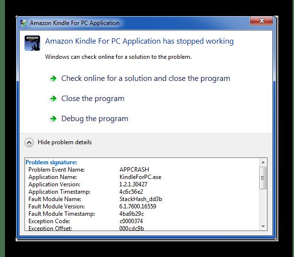 Сведения об ошибке APPCRASH в ОС Windows 7