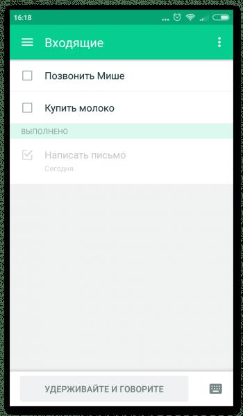 TickTick на Андроид