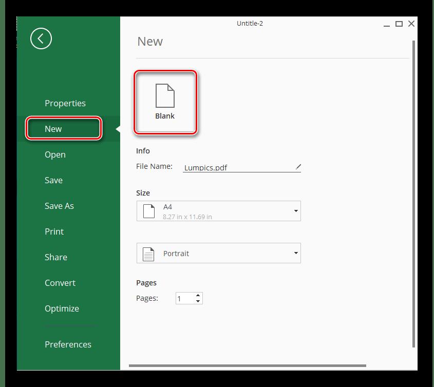 Вкладка New PDF Editor