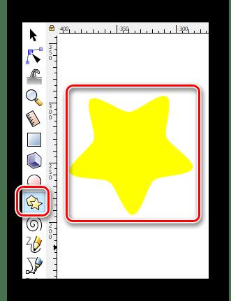 Включаем инструмент Звезды и многоугольники в Inkscape