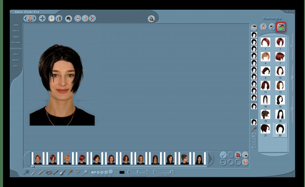 Возможность автоматизированного поочередного просмотра всех возможных вариантов причесок в Salon Styler Pro