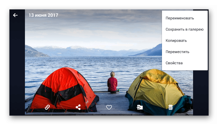 Возможность использования меню и просмотр даты добавления файла в мобильной приложении Облако Mail.ru