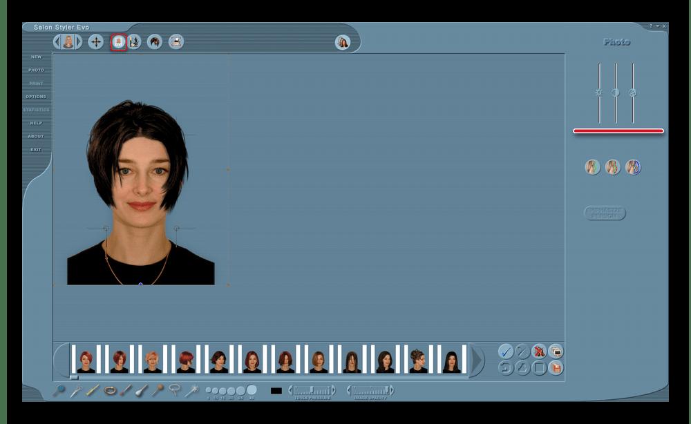 Возможность настройки основных параметров изображения в Salon Styler Pro