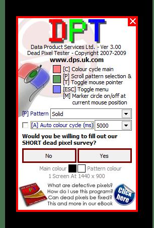 Возможность отправки отчета о диагностике на сайт разработчиков в Dead Pixel Tester