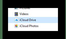 Возможность перехода к локальному хранилищу файлов в программе iCloud для Windows в ОС Виндовс