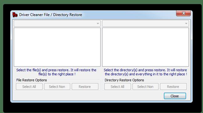 Возможность создать резервную копию системы и затем восстановить ее в Driver Cleaner