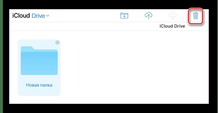 Возможность удаления папки с файлами в разделе iCloud Drive на сайте сервиса iCloud