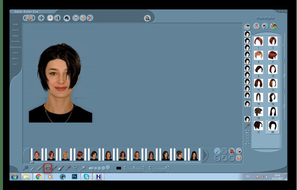 Возможность зеркально отразить изображение прически в Salon Styler Pro