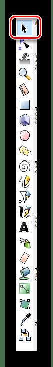 Выбираем инструмент Выделение и трансформирование в Inkscape