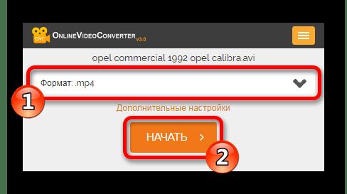 Выбор формата конвертирования Онлайн-сервис Onlinevideoconverter