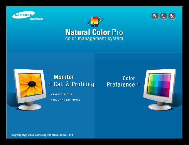 Выбор режима настройки монитора в программе Natural Color Pro