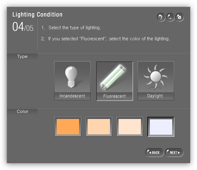 Выбор типа освещения в программе Natural Color Pro