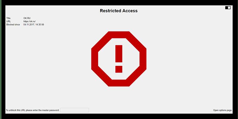 Заблокированный сайт в Яндекс.Браузере