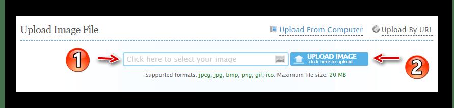 Загружаем картинку на сервис ImageSplitter