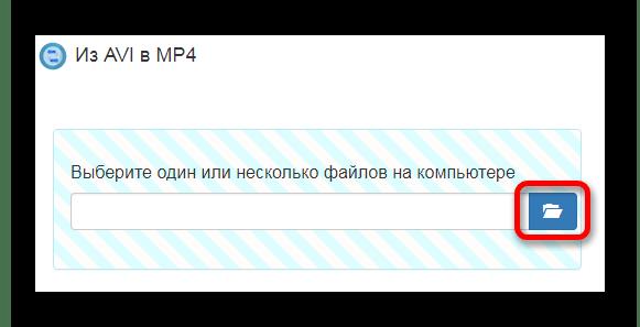 Загрузка файла Онлайн-сервис Inettools
