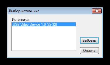 Захват изображения с веб-камеры в программе PDF24 Creator