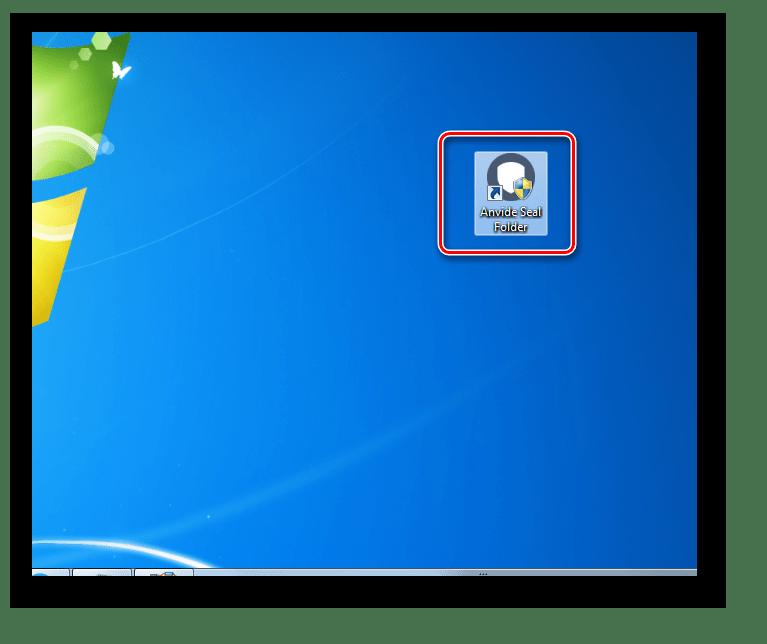 Запуск программы Anvide Lock Folder через ярлык на Рабочем столе в Windows 7