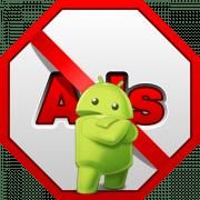 блокировщики рекламы для андроид