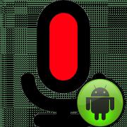 диктофоны для андроид