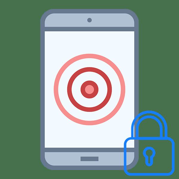 Как разблокировать телефон, если забыли пароль