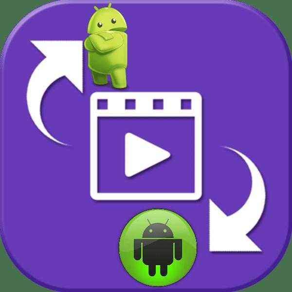 конвертеры видео для андроид