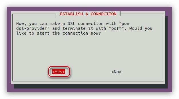 настройка pppoe подключения через pppoeconf в ubuntu server окно establish a connection