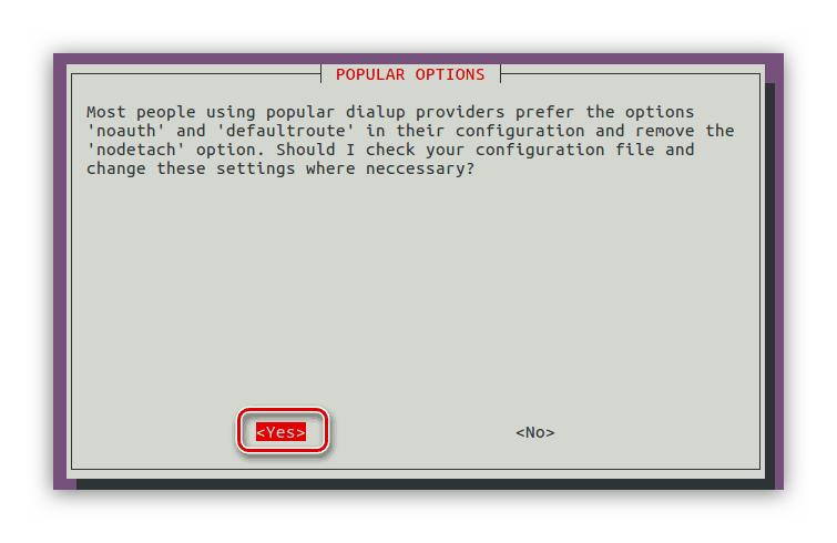 настройка pppoe подключения через pppoeconf в ubuntu server окно popular options