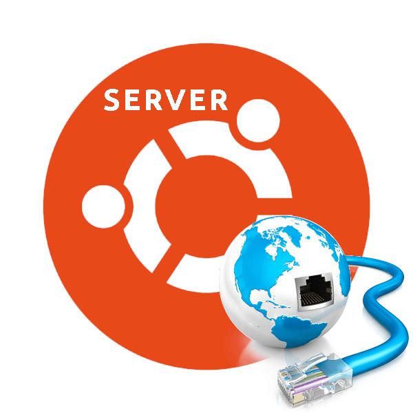 настройка сети на ubuntu server