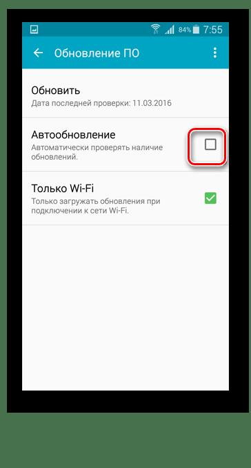 отключение автообновлений в Android