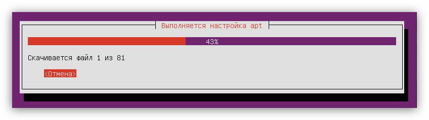 подгрузка дополнительных компонентов при установке ubuntu server