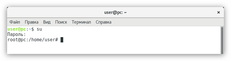 получение прав суперпользователя в терминале debian