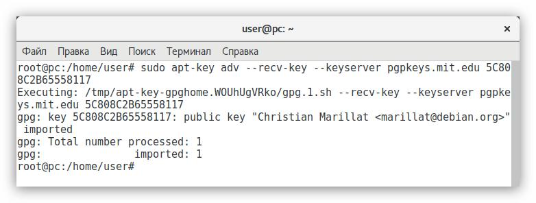 регистрация gpg ключа репозитория в debian