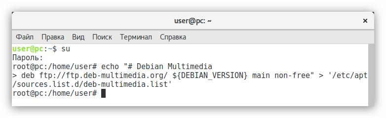 установка мультимедийных кодеков в debian