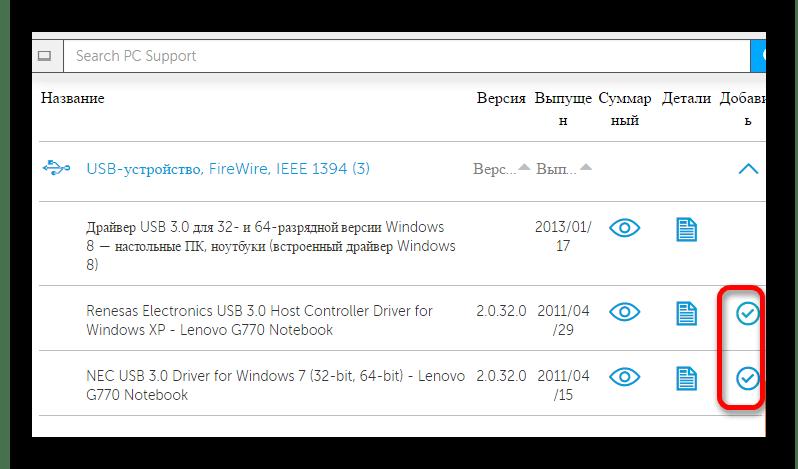выбор драйверов для скачивания для ноутбука ноутбука lenovo g770