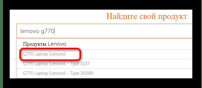 выбор ноутбука lenovo g770