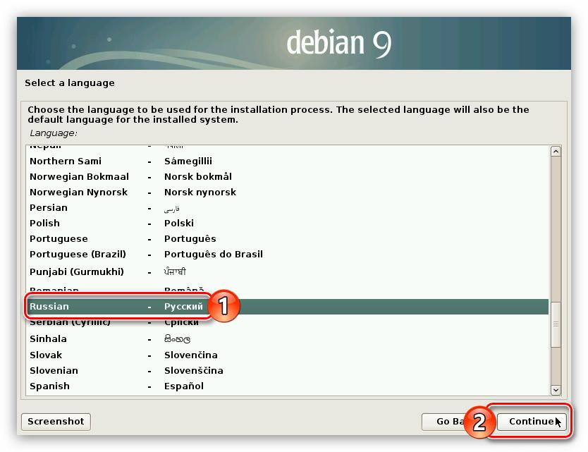 выбор языка установщика debian 9