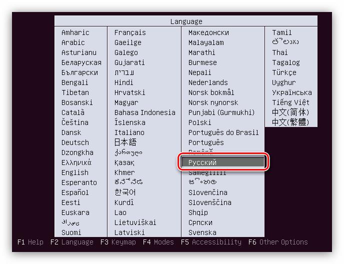 выбор языка установщика ubuntu server