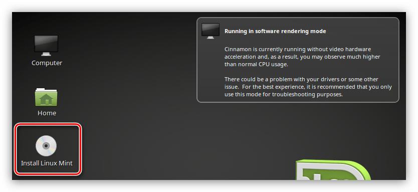 ярлык программы установки linux mint