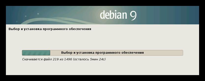 загрузка дополнительного по и графической среды ос при установке debian 9