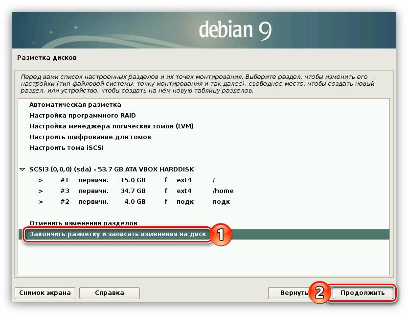 завершение разметки дисков при установке debian 9