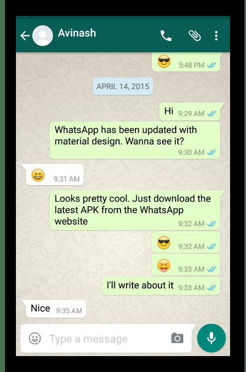 Чат в WhatsApp