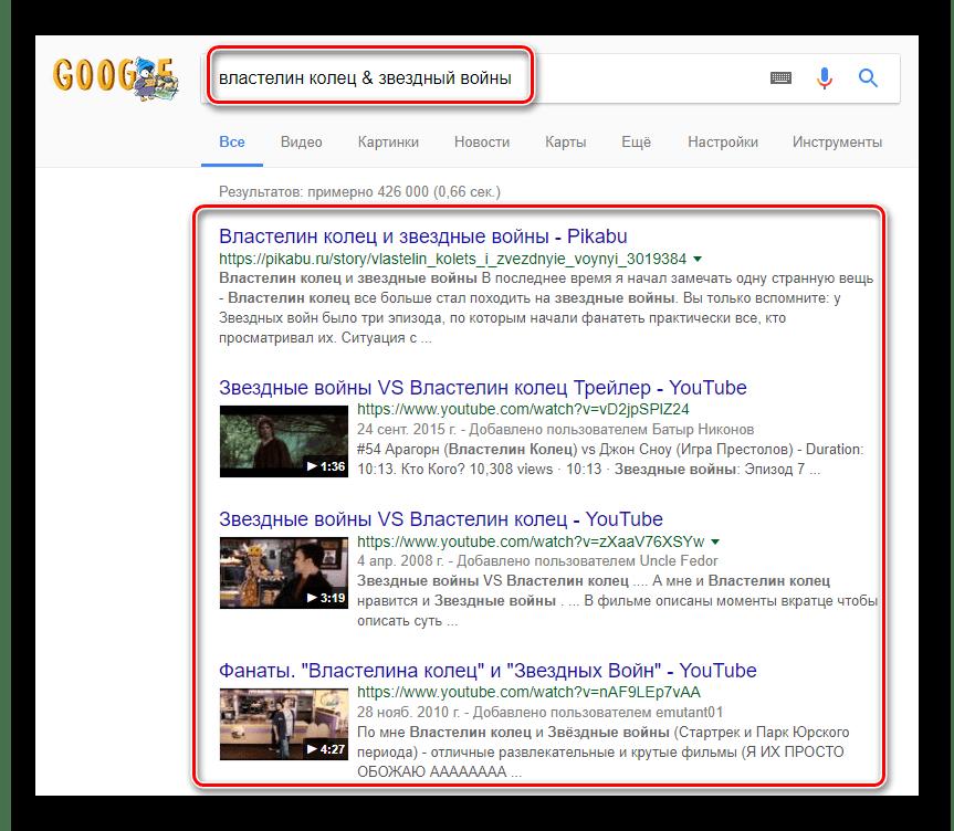 Делаем два запроса в одном контексте в Google