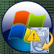 Диагностика HDD в Windows 7