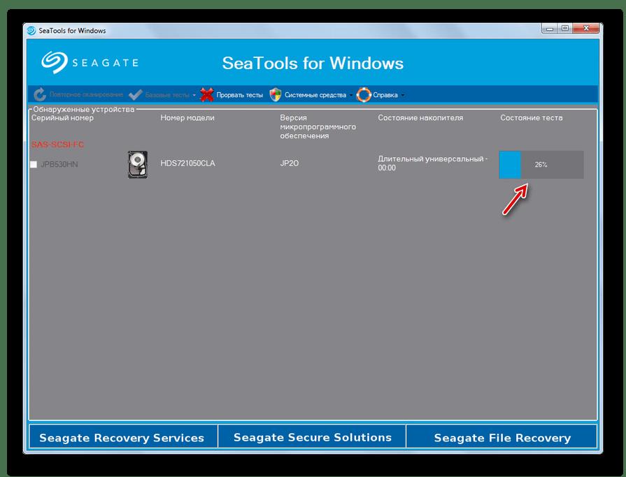 Динамика длительного универсального теста жесткого диска в окне программы Seagate SeaTools