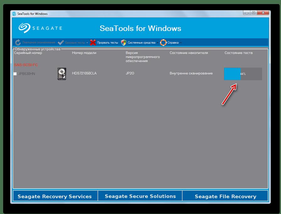 Динамика короткого универсального теста жесткого диска в окне программы Seagate SeaTools