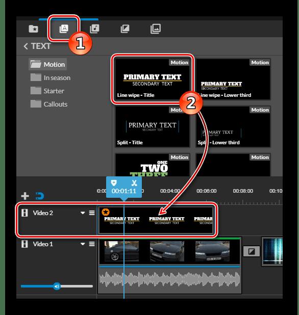 Добавление текста Онлайн-сервис WeVideo
